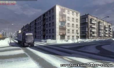 Euro truck simulator 2 моды скачать бесплатно