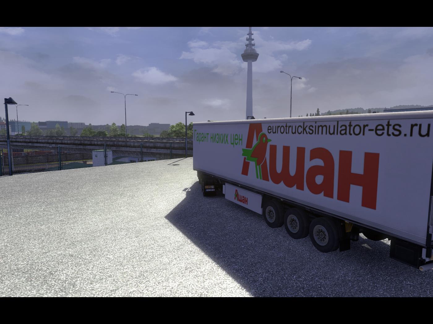 ашан логотип: