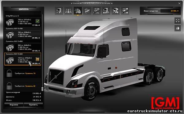 скачать мод вольво 780 для euro truck simulator 2