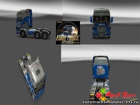 Синий грузовик с серой красиво