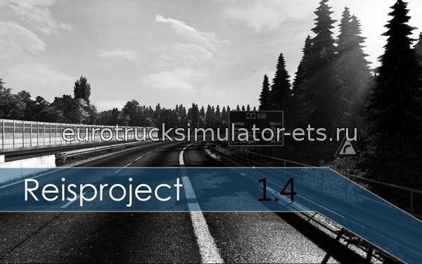Скачать карта Reisproject 1.4 бесплатно