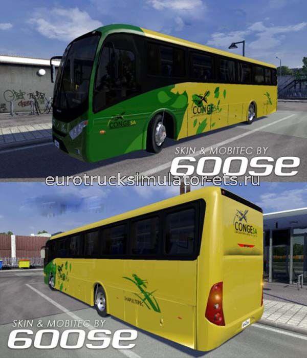 Скачать Автобус VW Ideale 770 бесплатно