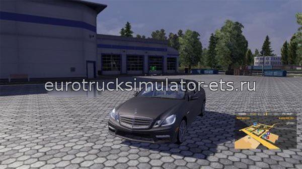 Скачать Машина Mercedes E63 AMG бесплатно