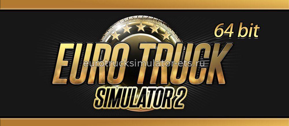 Euro Truck Simulator 2 1.16 2 Моды