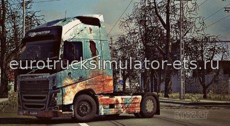 Скачать Ржавый Volvo бесплатно