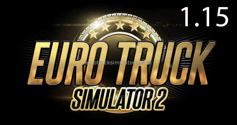 euro truck simulator 2 скачать торрент