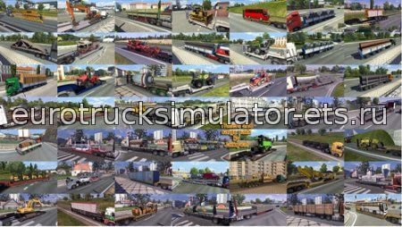 Euro Truck Simulator 2 Разбитые Дороги