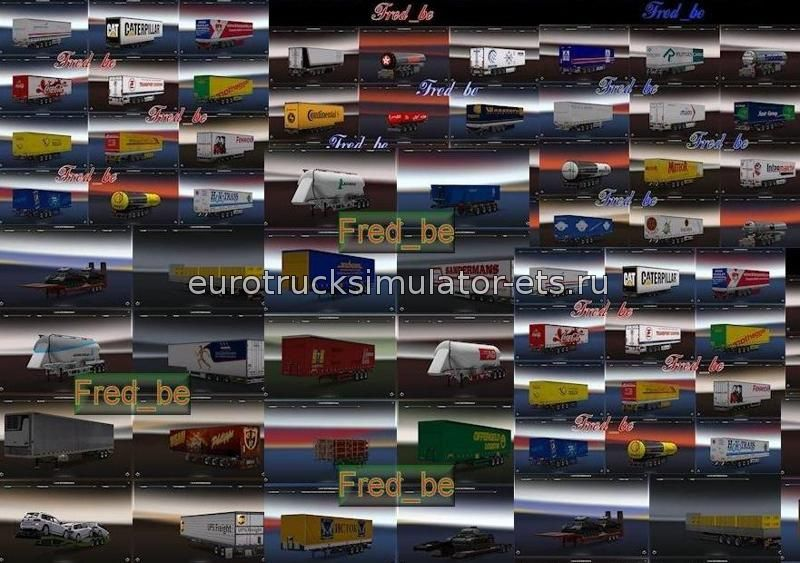 скачать мод пак на евро трек симулятор 2 - фото 6