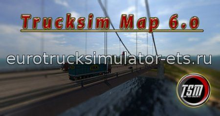 Скачать TSM Map 6.0 бесплатно