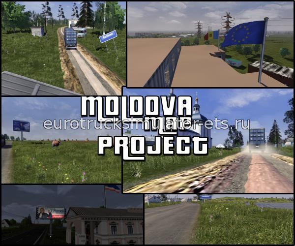Скачать Проект Республика Молдова v0.1 бесплатно