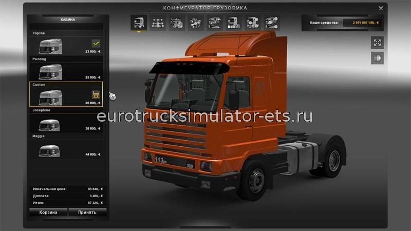 Скачать Scania 143m бесплатно