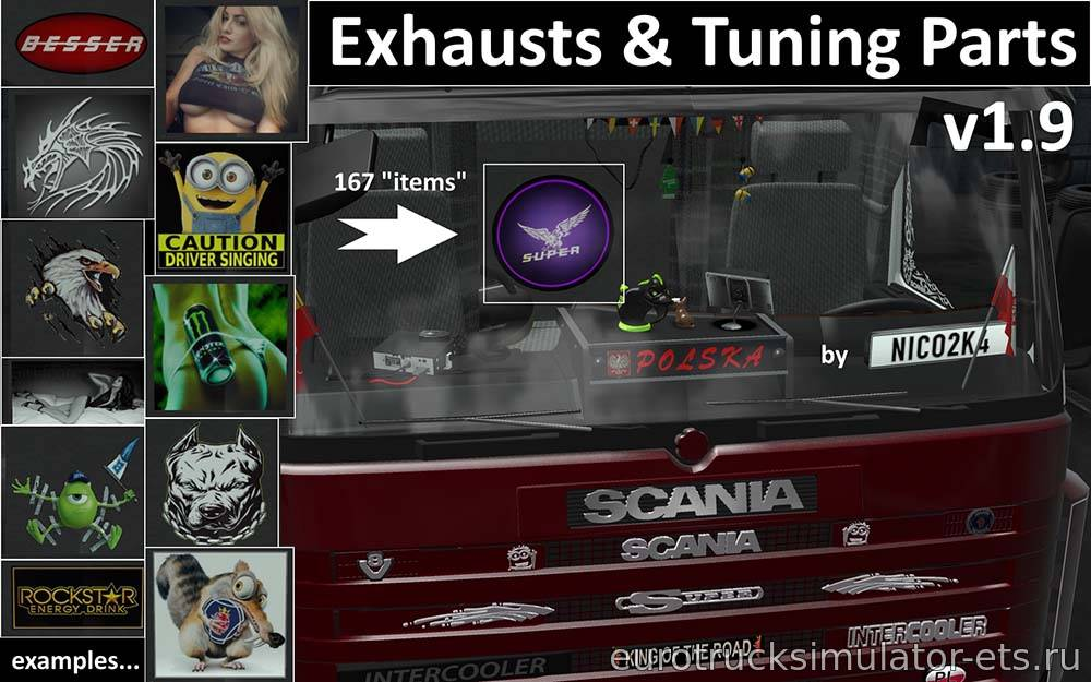 МОД EXHAUSTS & TUNING PARTS FOR TRUCKS V1.9 для Euro Truck Simulator 2