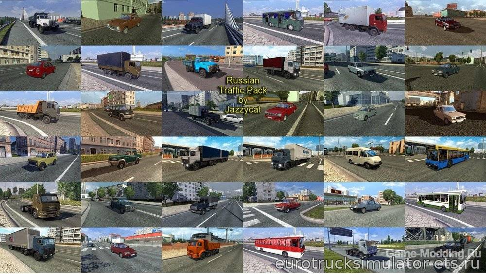 Russian Traffic Pack by Jazzycat для Euro Truck Simulator 2