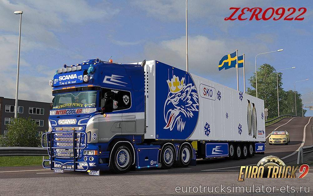 Скачать МОД BLUE CUSTM COMBO PACK + ACCESSORY ДЛЯ SCANIA RS RJL бесплатно