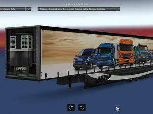 Скачать LONG HEAVY 4 AXLE AERO DYNAMIC TRAILERS ВЕРСИЯ 1.0 (V1.28.X) бесплатно